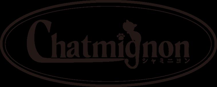 Chatmignon – シャミニヨン –